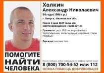 В Ивановской области по факту пропажи полицейского возбуждено уголовное дело