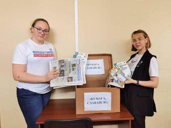 Экоконкурс стартовал в Серпухове