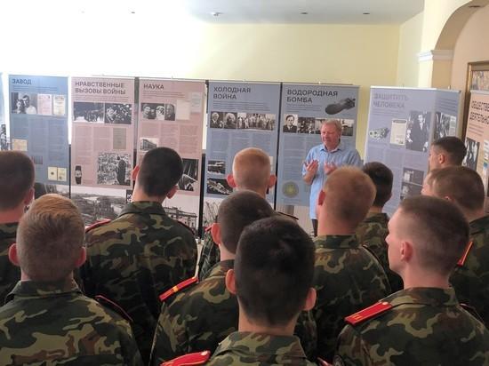 Костромские кадеты отмечают 100-летие академика Сахарова