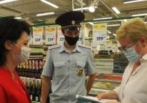 В Иванове усилились проверки масочного режима – закрыт один магазин