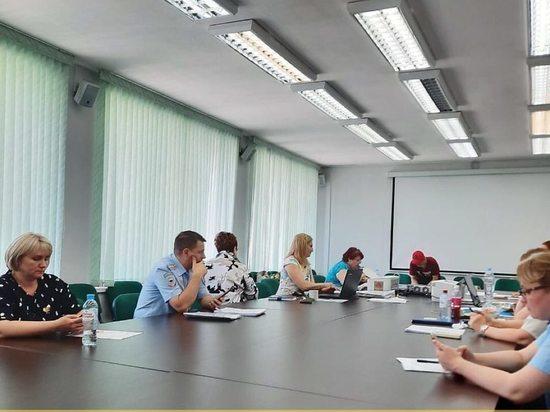 В Серпухове прошло заседание Комиссии по делам несовершеннолетних