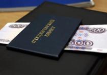 В Госдуме предложили резко увеличить  размер стипендий студентам