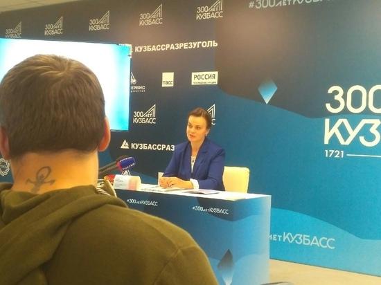 Сегодня, 21 мая, в ледовом дворце «Кузбасс» прошла пресс-конференция, посвященная открытию II Женского форума, который пройдет 24-25 мая в Кемерове