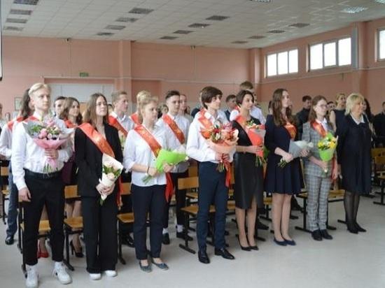Последние звонки звучат для выпускников Серпухова