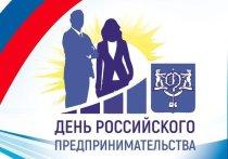 В Иванове состоится форум
