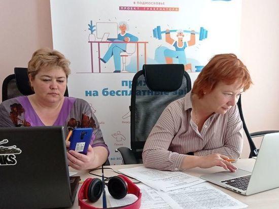 Специалисты из Серпухова провели этап Чемпионата по компьютерному многоборью
