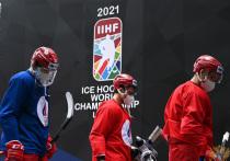 С победы над чехами начала выступление на мировом первенстве сборная России по хоккею