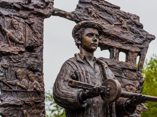 Киров стал «Городом трудовой доблести»