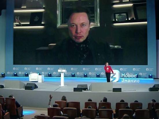 Выступление Илона Маска на марафоне «Новое Знание» впечатлило жителей Мурманской области