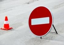 Дороги Надыма перекроют на 1,5 часа из-за крестного хода