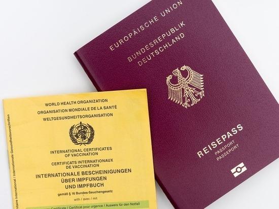 Германия: COVID-сертификат - требование или механизм для путешествий?