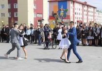 Дмитрий Артюхов поздравил ямальских выпускников с окончанием школы