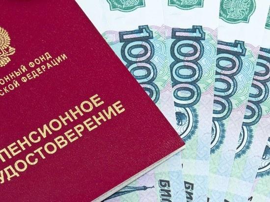 Подарок для пожилых трудящихся могут приурочить к сентябрьским выборам в Госдуму