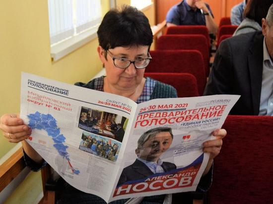 Александр Носов провел встречи с жителями Волгоградской области