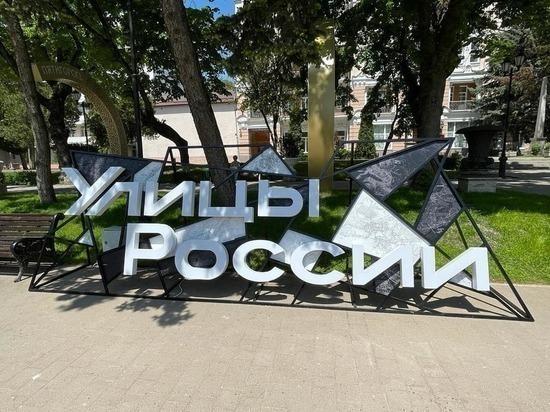 В Пятигорск на фестиваль уличных культур приехали зарубежные гости