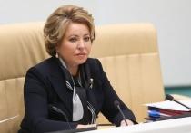 Помимо участия в форуме, Валентина Матвиенко планирует вместе с губернатором Кузбасса Сергеем Цивилевым посетить ключевые объекты региональной промышленности, образования и культуры