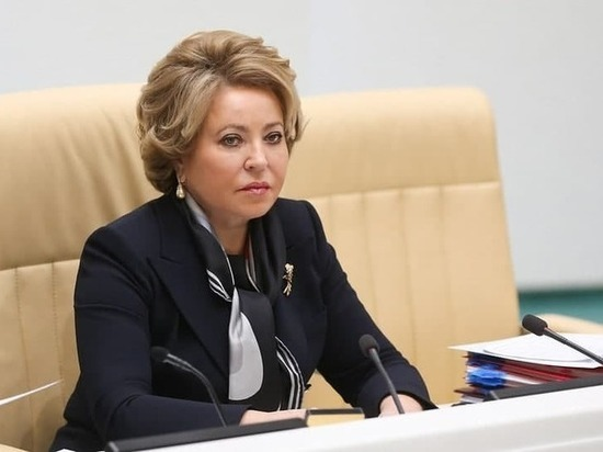 В Кузбасс прибыла делегация, возглавляемая Валентиной Матвиенко
