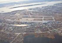 В аэропорту Якутска началась реконструкция взлетно-посадочной полосы
