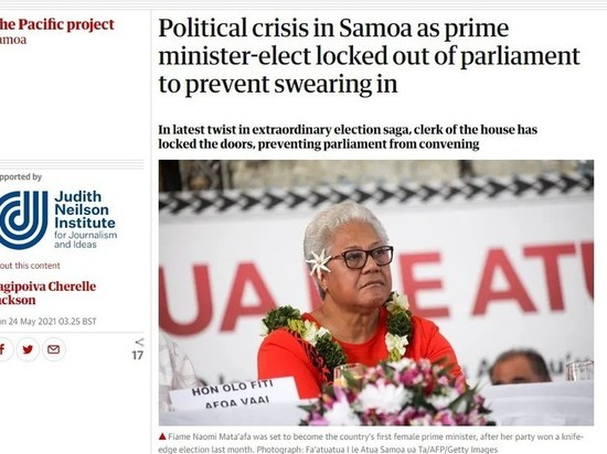 """Политический кризис начался в Самоа при попытке """"бескоровного"""" переворота"""
