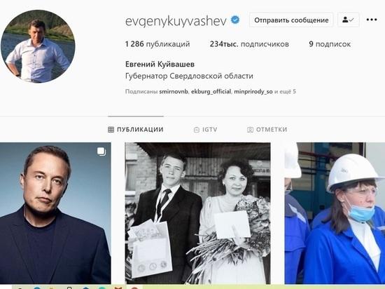 Евгений Куйвашев – о набережной в Среднеуральске, воде в селе Патруши и выпускных в школах