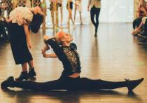 29-30 мая в Барнауле пройдет танцевальный конкурс Royal Vogue Ball.