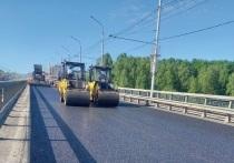 В Калуге укладку асфальта на Гагаринском мосту завершат в течение недели