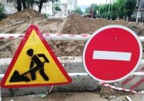 Два участка улицы Полины Осипенко перекроют 25-27 мая в Чите