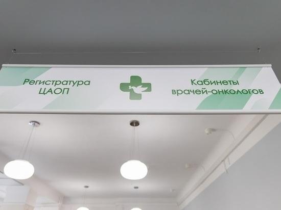 В Волгограде началось возведение радиологического корпуса онкодиспансера