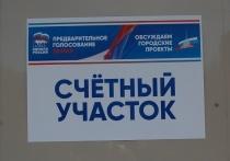 В понедельник, 24 мая, в Алтайском крае стартовало предварительное голосование «Единой России».