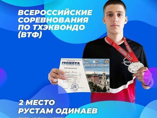 Тхэквондист из Ноябрьска завоевал «серебро» на всероссийских соревнованиях
