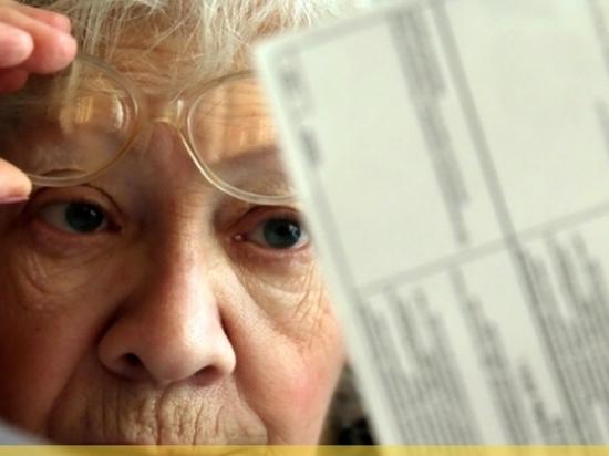 Почти пятьдесят тысяч пенсионеров получают компенсацию за ТКО в Серпухове