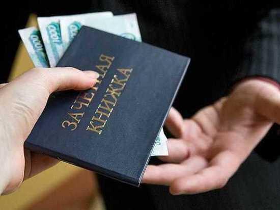 Экс-преподавателя ЧГУ оштрафовали на 120 тысяч рублей за 43 взятки