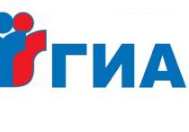 В Ивановской области свыше 9 тысяч учащихся начали сдавать ГИА