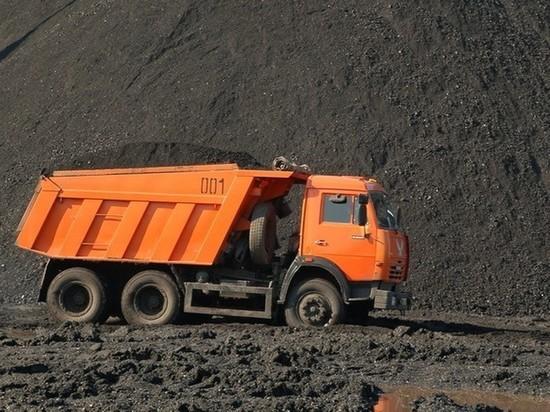 В Хакасии отменен аукцион на разработку угля в Аскизском районе