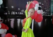 Начинающая танцовщица из Серпухова победила на турнире в столице