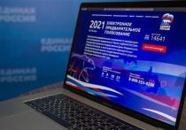 24 мая по всей стране стартовало электронное голосование на праймериз