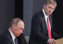 Дмитрий Песков пообещал в ближайшее время сделать анонс о российско-американском саммите на высшем уровне