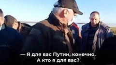"""""""Я для вас Путин"""": глава Коми провел жаркую беседу с жителями"""