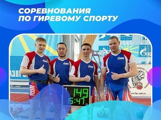 Гиревики из Нового Уренгоя завоевали «золото» и «серебро» на Кубке Санкт-Петербурга