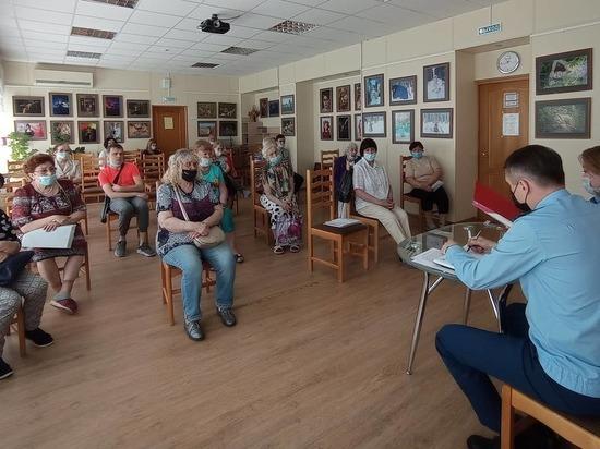 Серпуховский городской прокурор ответил на вопросы жителей