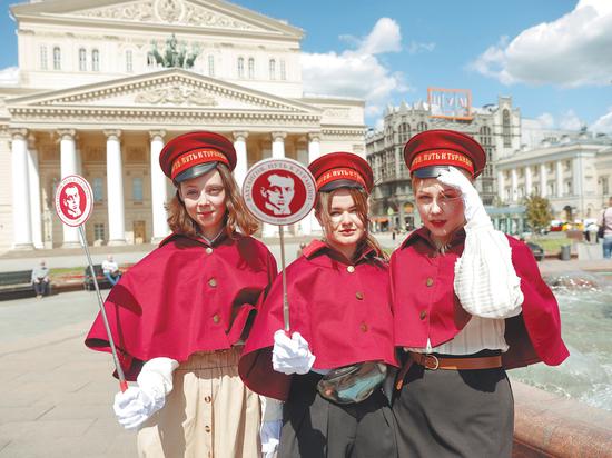 В наушниках по центру Москвы