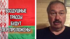Озвучены последствия для Белоруссии после инцидента с самолетом Ryanair