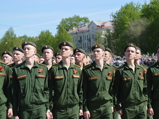 В Архангельске суд признал виновным в уклонении от армии 21-летнего местного жителя