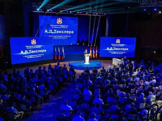 В Челябинске на месте недостроенного конгресс-холла появится дворец бракосочетаний