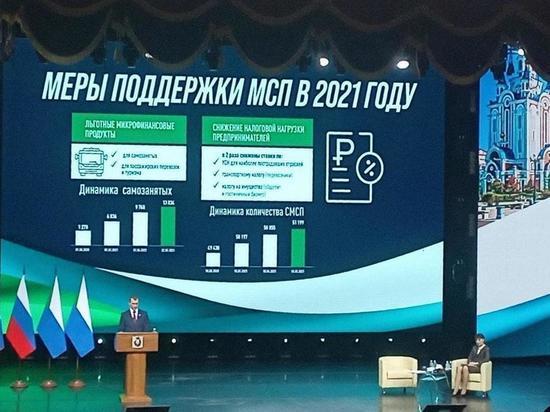 Михаил Дегтярев доложил депутатам закдумы Хабаровского края о работе в 2020 году