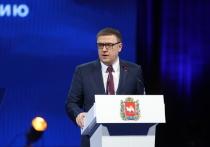 В Челябинске будет построена многофункциональная спортивная арена
