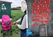 В Иванове 30-летний мужчина приобщил к наркоторговле своего грудного ребенка