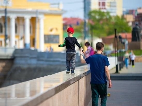 Челябинцы хотят чтобы их дети жили в Москве, Санкт-Петербурге или в Сочи