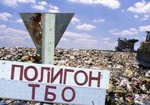 Проблему мусорных полигонов в Сургуте нужно решать срочно