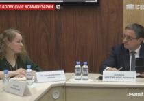 Денисов прокомментировал телеграм-атаку на себя